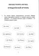 Грамматика немецкого языка 2-3 кл